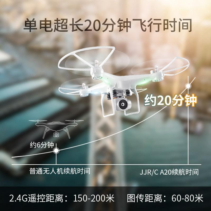 专业高清 遥控飞机玩具无人机航拍飞行器四轴充电儿童直升机航模
