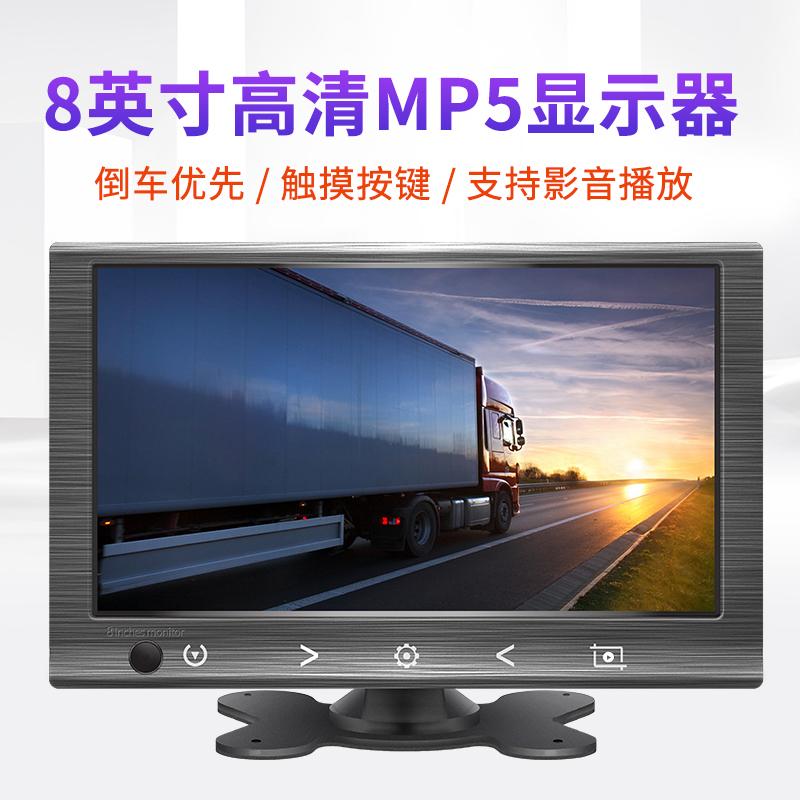 大巴货车倒车影像24V12v客车载摄像头夜视系统一体机收割监控2路