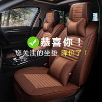 Car seat four seasons universal linen new seat cover fabric full surround cushion autumn and winter special car seat cover