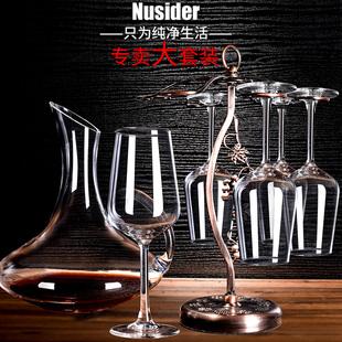 家用红酒杯套装大号玻璃高脚葡萄酒杯6只水晶酒具醒酒器杯架2个