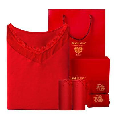 本命年内衣套装女士莫代尔秋衣秋裤薄款大红色结婚女保暖内衣狗年