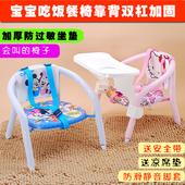 出口儿童椅叫叫椅宝宝椅子靠背椅小椅子板凳吃饭凳子婴儿餐椅餐盘图片