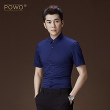 POWO Short Sleeve Shirt Men's Korean Edition Self-cultivation Youth Clothing Business Leisure Stretch Men's Clothing Summer Shirt