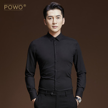 POWO shirt men's long sleeve, handsome, ironing-free black shirt business leisure youth Korean inch shirt autumn