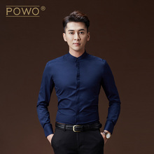 POWO shirt men's long sleeve dark blue collar men's clothes business leisure Korean version of self-cultivation Shirt New Style handsome