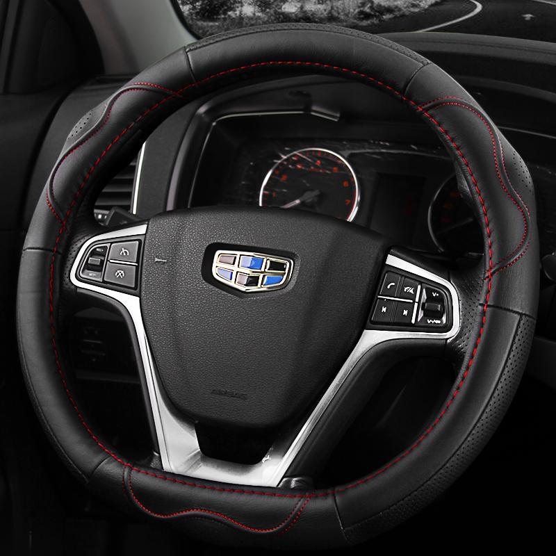吉利帝豪gs GL RS新远景X1 X3 博越SUV 博瑞金刚ec7方向盘套 真皮1元优惠券