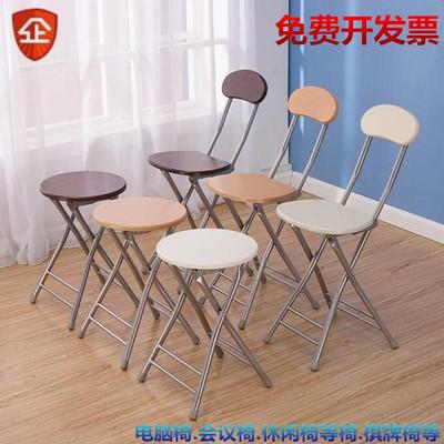 包邮折叠椅子便携靠背靠椅凳子钓鱼凳收纳家用成人凳会议电脑椅好不好