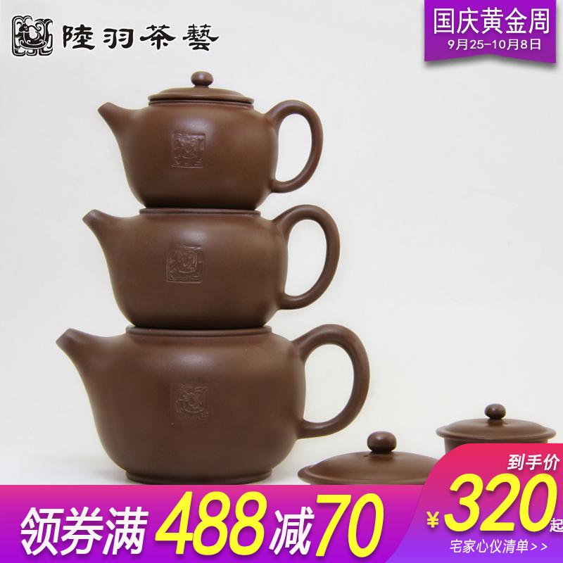 台湾名家茶具