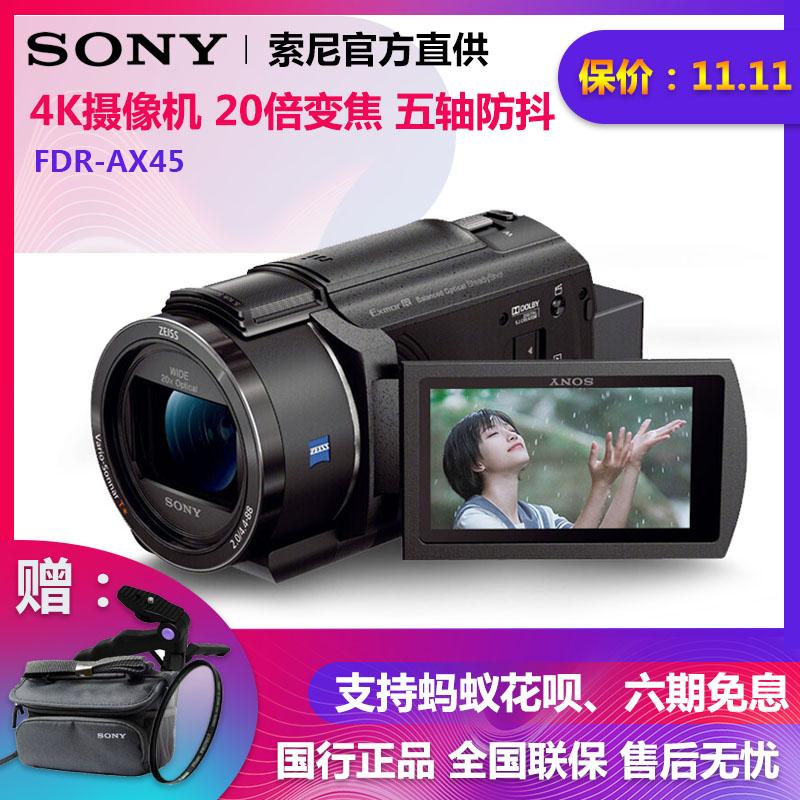 sony专业高清摄像机