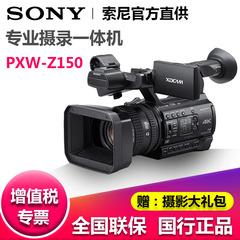 索尼150摄像机