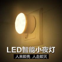 智能人体感应小夜灯充电柜子粘贴衣柜卫生间楼道吸顶壁灯便携吮