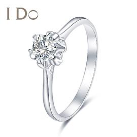 【现货】I Do Destiny系列18K金钻戒女30分求婚钻石戒指正品ido图片