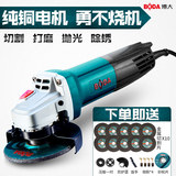 Boda angle grinder multi-function grinding machine polishing machine household polishing machine cutting machine hand sand wheel small hand grinder