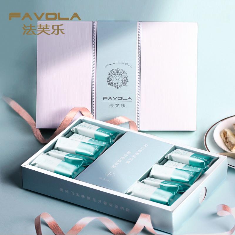 法芙乐巴旦木手工牛轧糖礼盒装送女友闺蜜情人节生日礼物公司福利