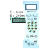 Galanz microwave oven panel membrane switch D8023CSL-K4 D8023CTL-K4 touch button