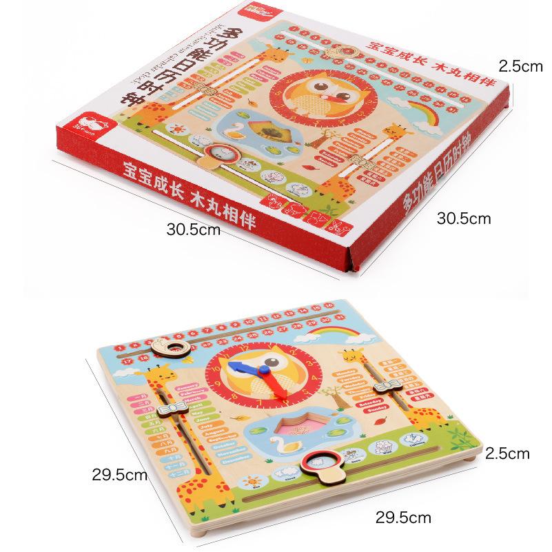 儿童认识钟表和时间数字时钟日历教具幼儿园宝宝蒙氏早教认知玩具