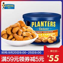 罐200g蜂蜜腰果越南进口腰果坚果休闲办公零食小吃CasNa酷食乐