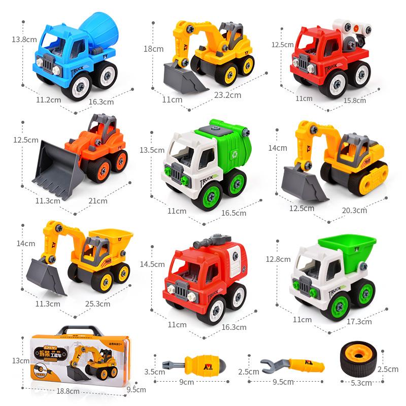 儿童工程车可拆卸螺丝拆装组拼装汽车男女孩3挖推土机6挖掘机玩具