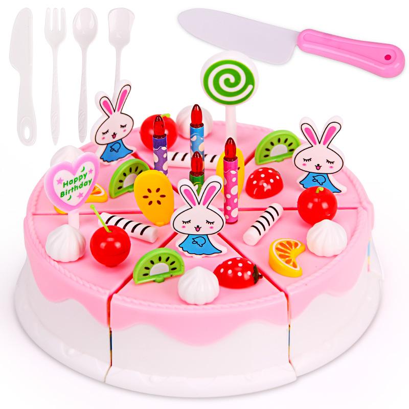 天天特价婴儿童过家家0-6个月宝宝益智力厨房玩具小女孩生日礼物