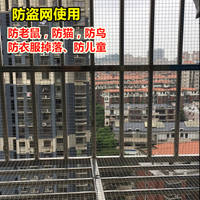 Wire mesh anti-mouse wire mesh chicken net breeding pigeon anti-bird balcony protective stainless steel mesh screen gauze special offer