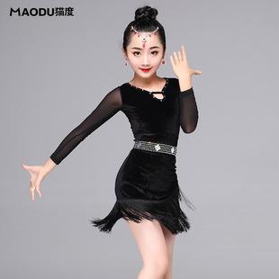 儿童拉丁舞流苏连衣裙女孩中大童丝绒新款网纱长袖舞蹈练功表演服