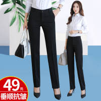 Pants female professional straight tooling work pants dress plus velvet work autumn and winter pants suit pants black trousers women