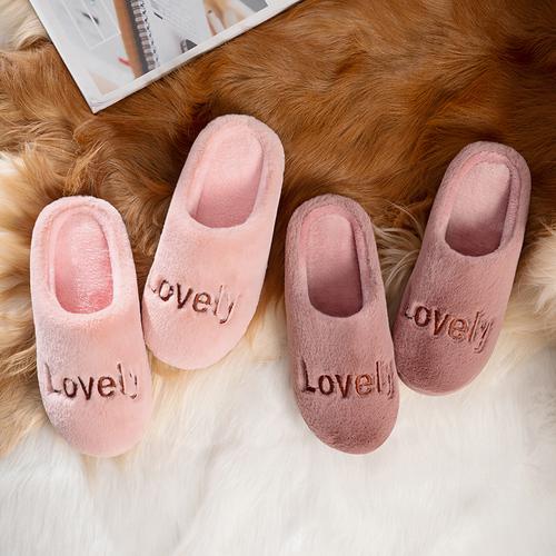 家居家用棉拖鞋男冬季情侣室内防滑厚底毛绒保暖月子鞋女包跟软底