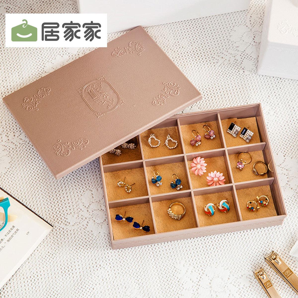 格子塑料盒