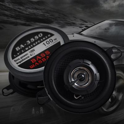 汽车喇叭同轴全频车载前工作专用3.5寸双路音响改装重高中低音炮