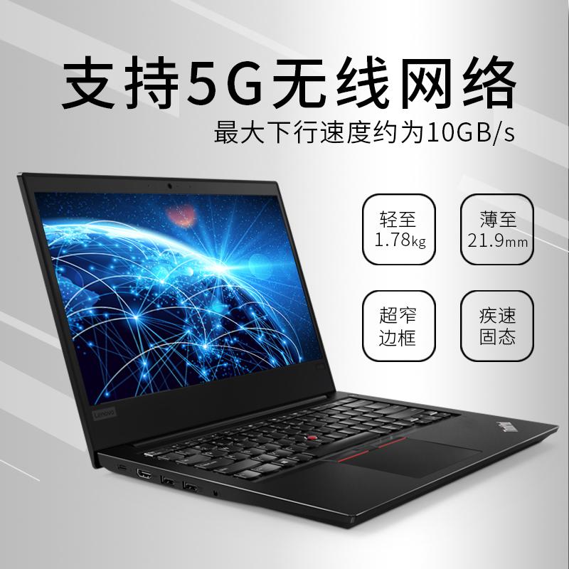 联想ThinkPad E480 17CD 14英寸超轻薄便携商务办公官方旗舰正品IBM全新男女大学生上网手提笔记本电脑 E470