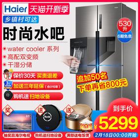 海尔冰箱四门家用对开门风冷无霜双开门Haier/海尔 BCD-530WDEAU1