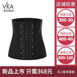 French Vka Strengthened Edition Belt Slimming and Lipid-burning, Body-building, Slimming Belly Sports Belt and Belt Seal