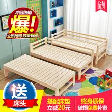 加宽床拼接床实木儿童床带护栏简易婴儿小边床男孩女孩单人床定制