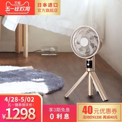 kamomefan日本超静音电风扇落地立式遥控台式家用摇头循环台扇201双十一