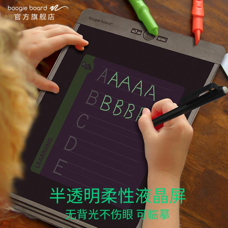 boogie board液晶手写板儿童blackboard局部可擦boogie电子写字板