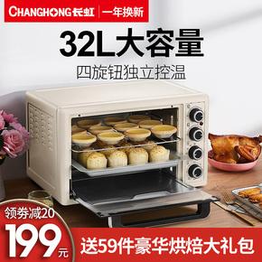 家庭考箱全自动家用烘焙小型蛋糕升大容量