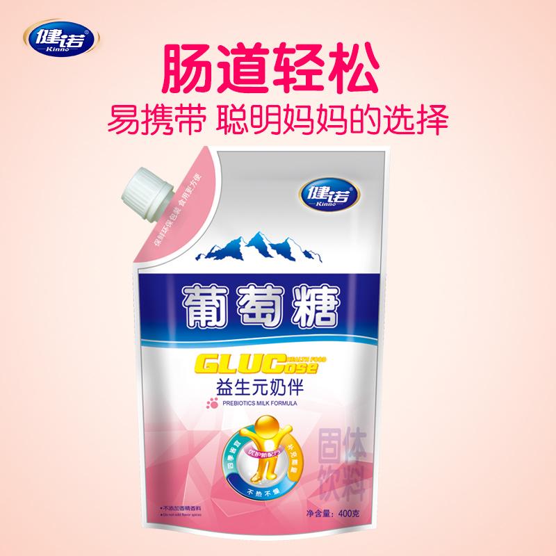 健诺葡萄糖宝宝幼儿益生元奶伴侣儿童成人食用葡萄糖粉袋装400g