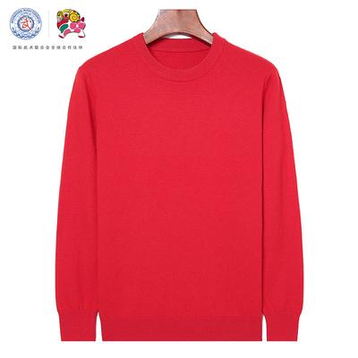 恒源祥集团春季新款男士圆领羊毛衫薄款纯色商务针织衫基础打底衫