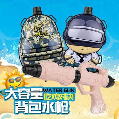 爆款夏天微信显示刷红包怎么办背包水枪大容量抽拉式气压水枪沙滩戏水儿童微信显示刷红包怎么办批发