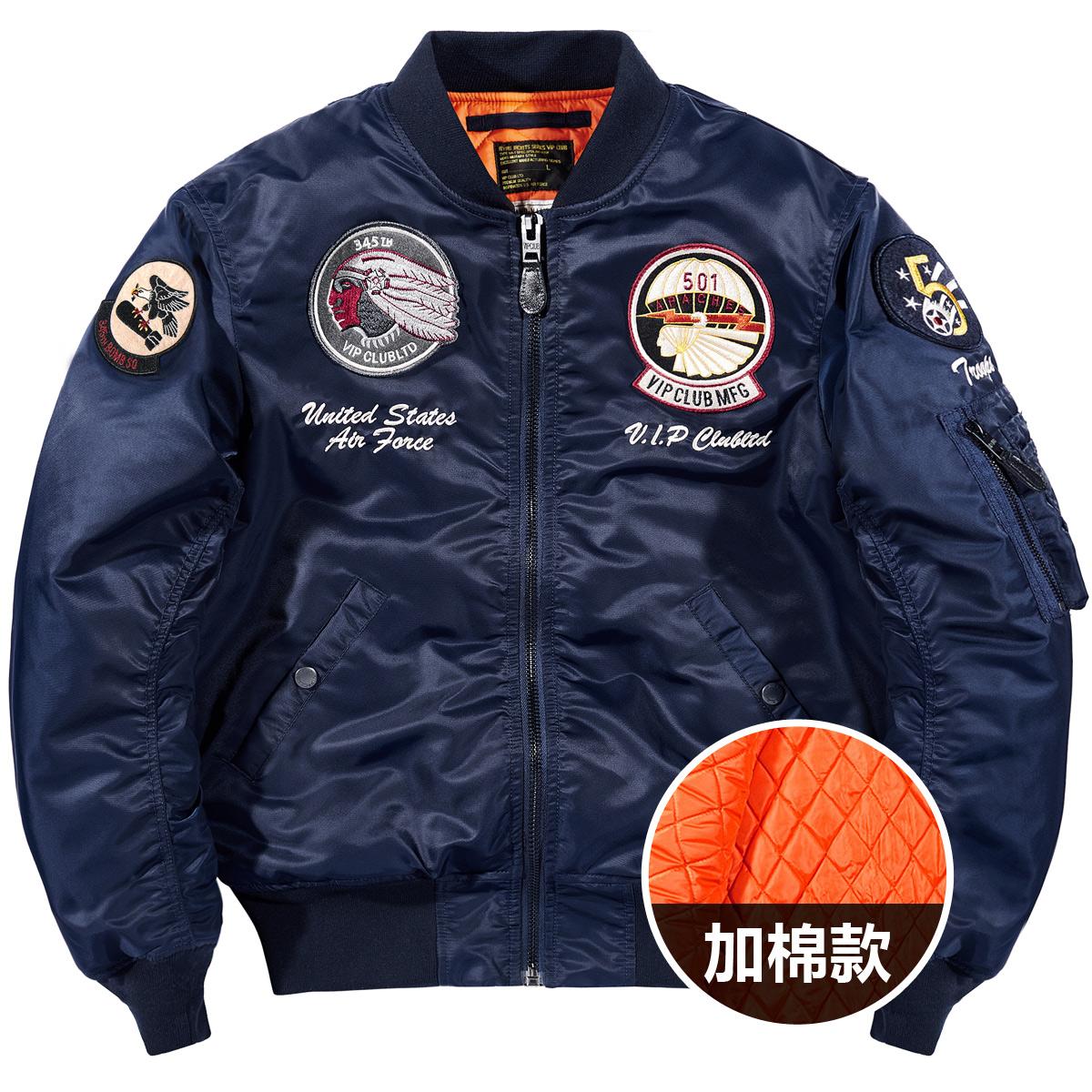 VIP冬装空军飞行员夹克男加厚大码工装外套冬季棉衣刺绣棒球服潮