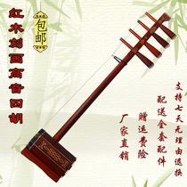 蒙古乐器红木骨雕铜杆低音四胡低音四胡四胡乐器特价促销