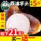 王小二 广西荔浦芋头 新鲜香芋蔬菜包邮农家毛芋果蔬当季应季特产