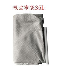 布袋集尘袋专用涤纶除尘滤袋集尘多功能抛光打磨开槽机吹吸尘器机