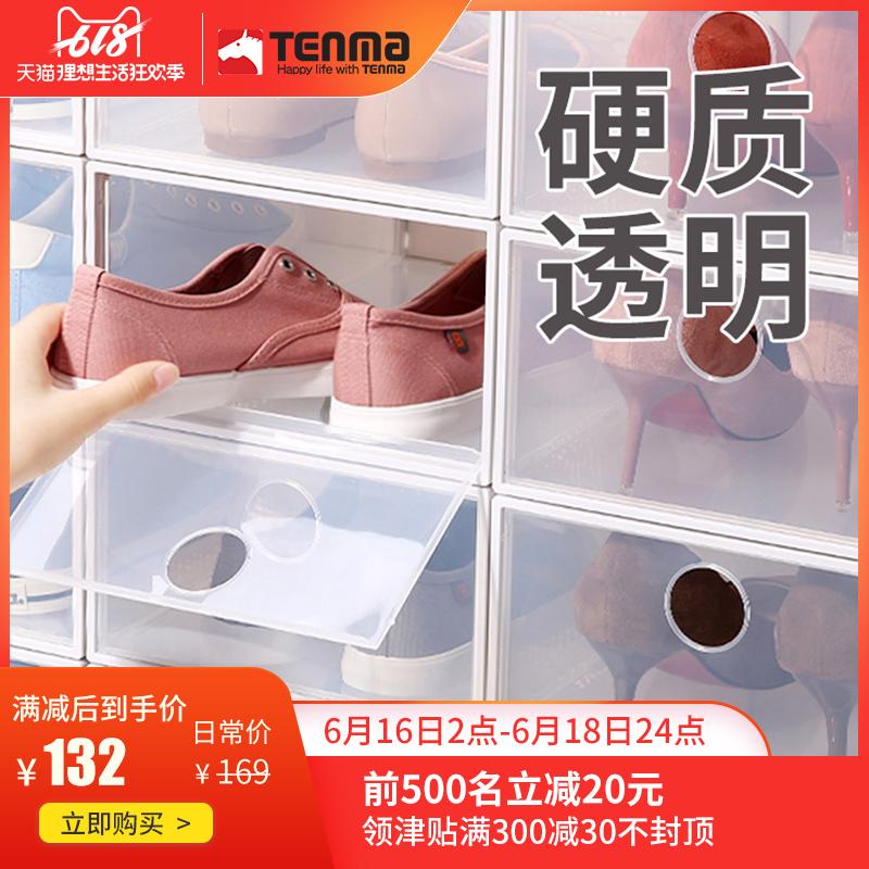 tenma天马株式会社加厚透明鞋盒抽屉式自由组合塑料简易鞋盒6个装