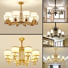 新中式吊灯客厅灯现代简约 禅意中国风大气家用别墅书房餐厅灯具