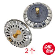 140110不锈钢下水器洗菜盆提篮落水单双槽排水管配件304厨房水槽