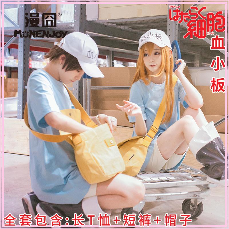 【漫囧】工作细胞cos 血小板 萝莉cosplay服装 女 全套 现货包邮