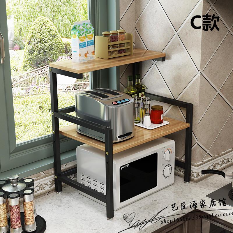 厨房微波炉烤箱电饭煲