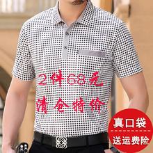中年男士 夏装 翻领纯棉薄款 父亲节中老年人真口袋 t恤爸爸装 短袖