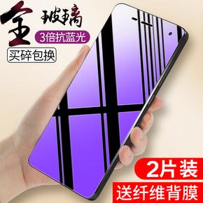 小米红米4x钢化膜全屏抗蓝光4C/4S精装米4高配版防指纹4a手机膜四